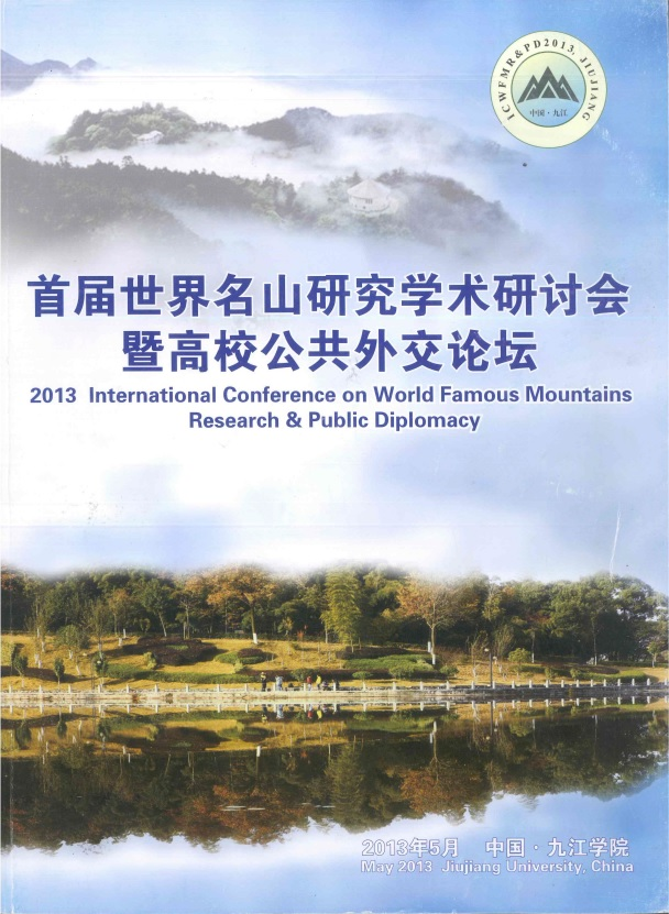 research & public diplomacy