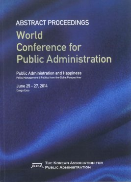 Public administration & happiness